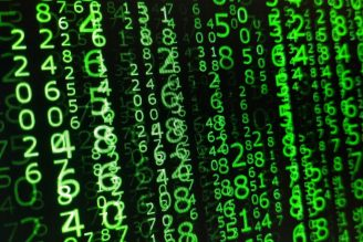 binary numbers on computer screen matrix background